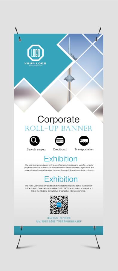 企业展览展架图片